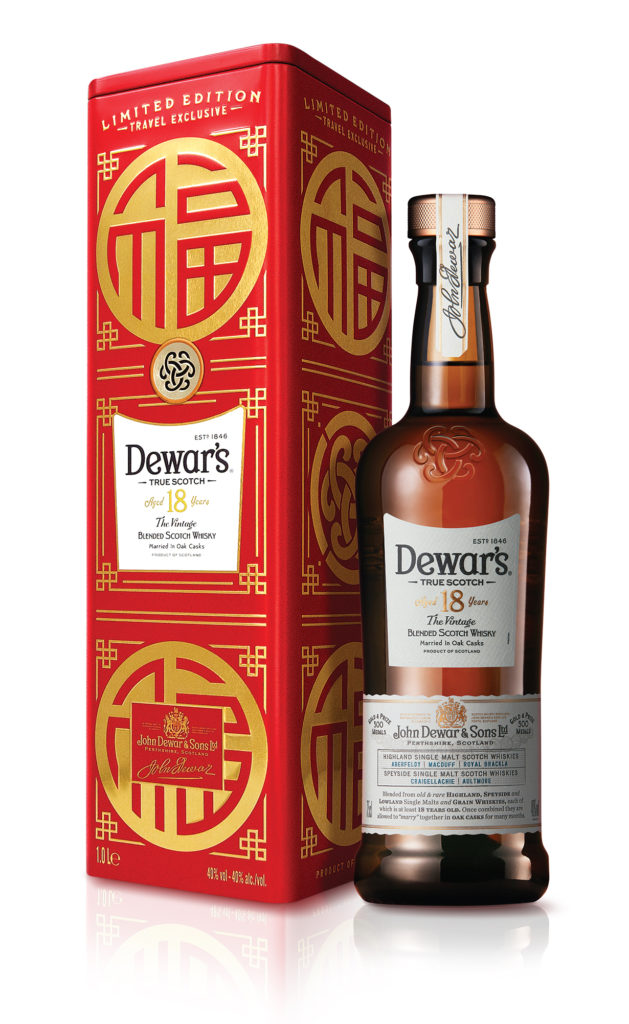 dewars_cny-tin_front_with-bottle-cropped-629x1024.jpg