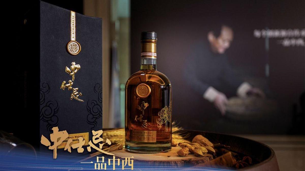 Skót-kínai whisky született