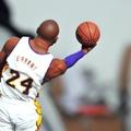 5 dolog, amit Kobe Bryant-től tanulhatsz