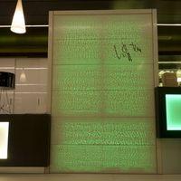 LiTraCon, a magyar innováció új szimbóluma