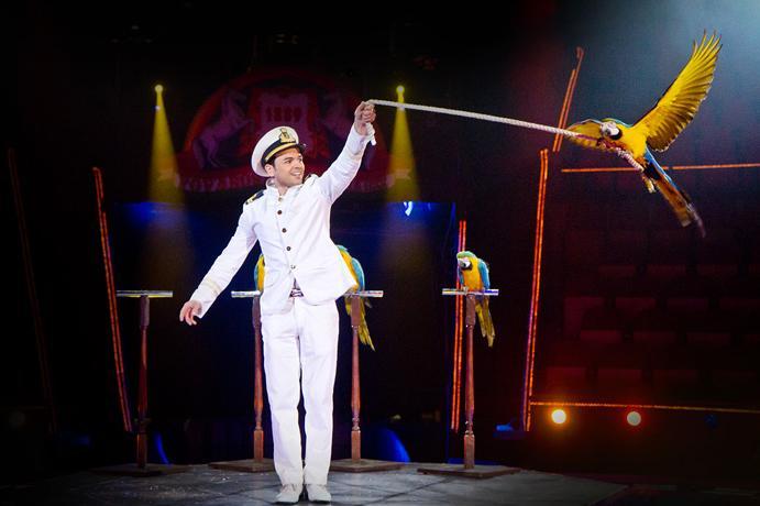 cirkusz2.JPG