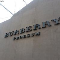 A Bloomsbury lányok - Burberry /London Fashion Week 2014 AW