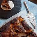 Sütőtökös-krémsajtos brownie
