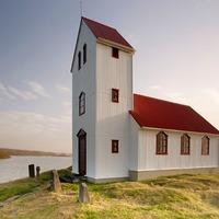 Izland Felföld 2016 // 1. nap