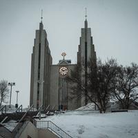 Téli Izlandi Kör – 5. nap – Észak-Izland