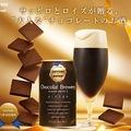 Csokoládé sör.....