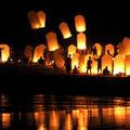 Égi lámpás sky lantern kapható Magyarországon!
