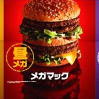 Japán Big Mac láz...!