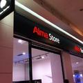 Azerbajdzsán-Baku Apple Premium Reseller Store.... :)
