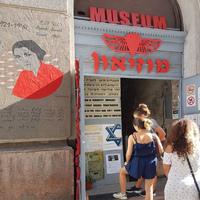 Herzl bar-micvója, Szenes Hanna börtöne és Eichmann bunkere