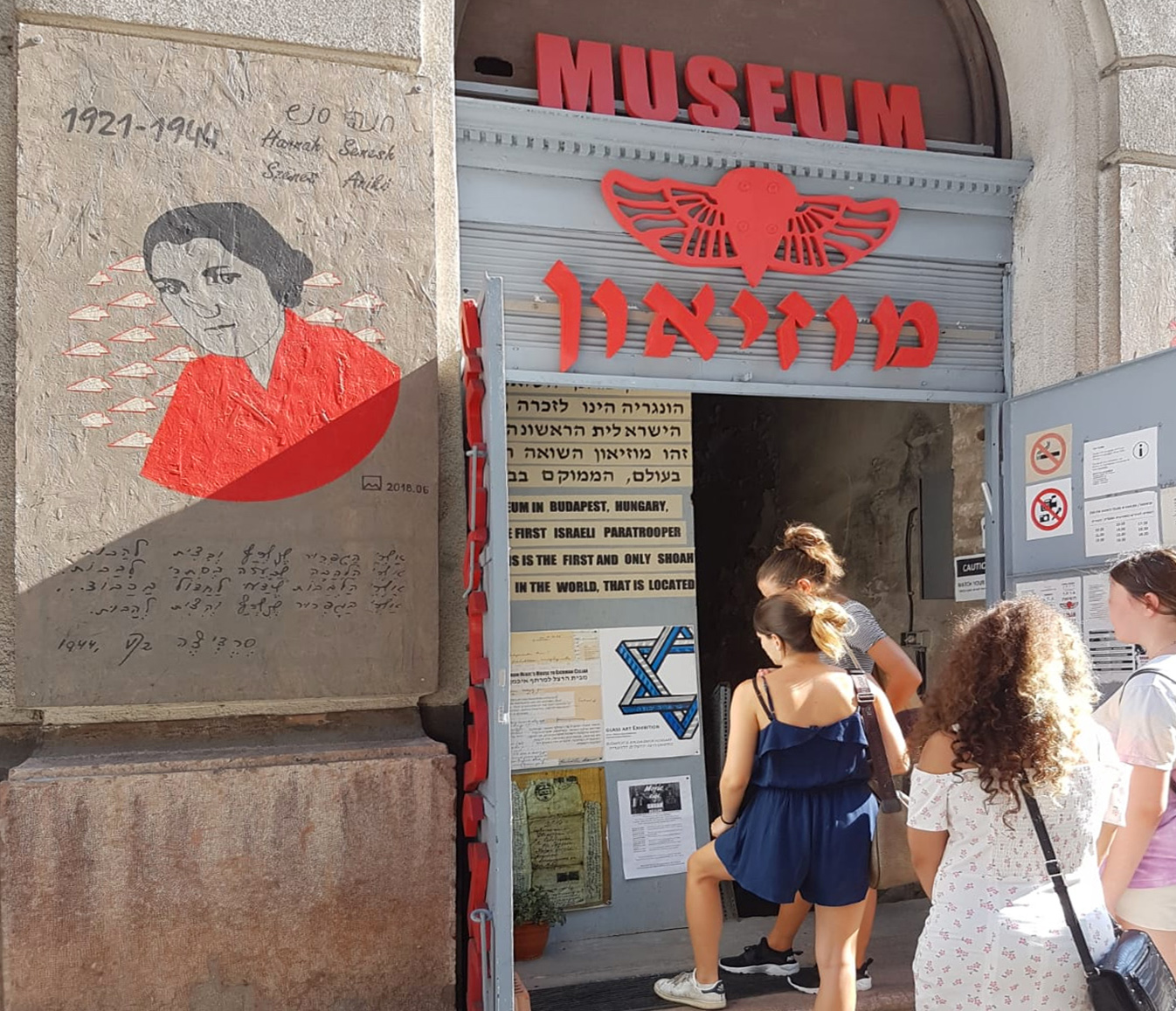 holokauszt_almuzeum_budapesten.jpg