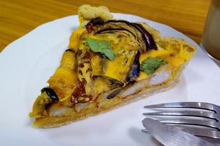 Csirkés padlizsános quiche(pite) mentesen