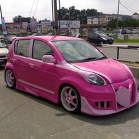 Pink naezmiez