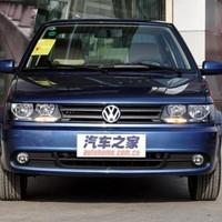 Gyárilag csúnya autók IV.: Új FAW Volkswagen Jetta