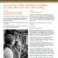 A sādhana-śarīra éneklésben történő alkalmazásának 2. lépése