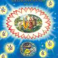 A tiszta bhakta éneklése
