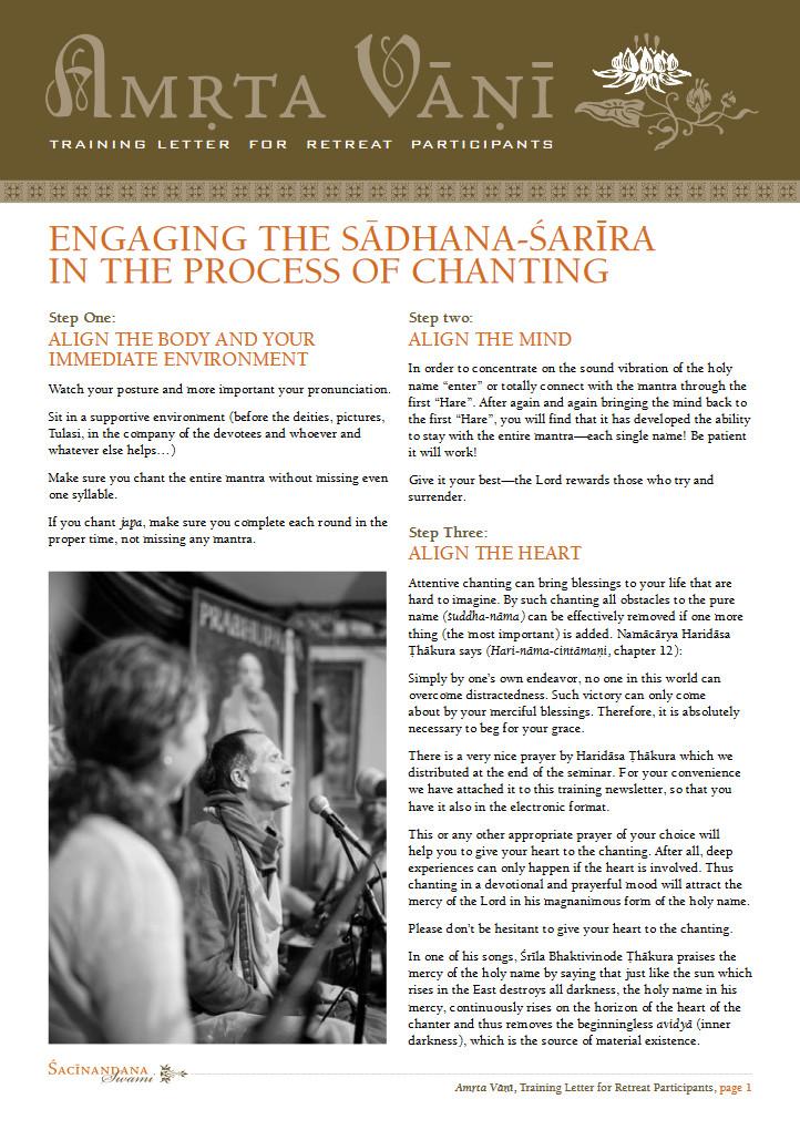 Amrita vani Sadhana-sarira