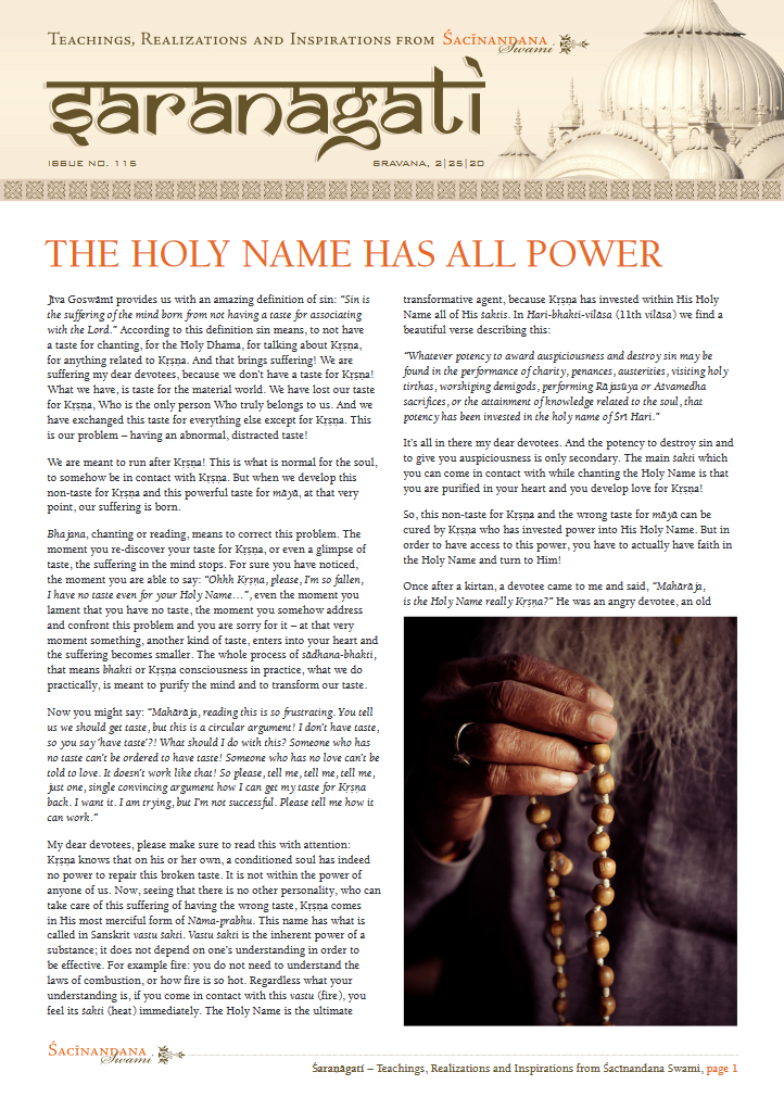 Saranagati Newletter #115