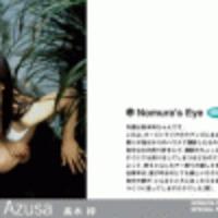 Azusa Takagi 4.