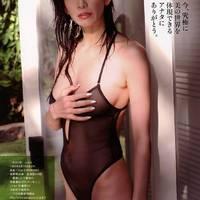 Egy magazin Japánból...