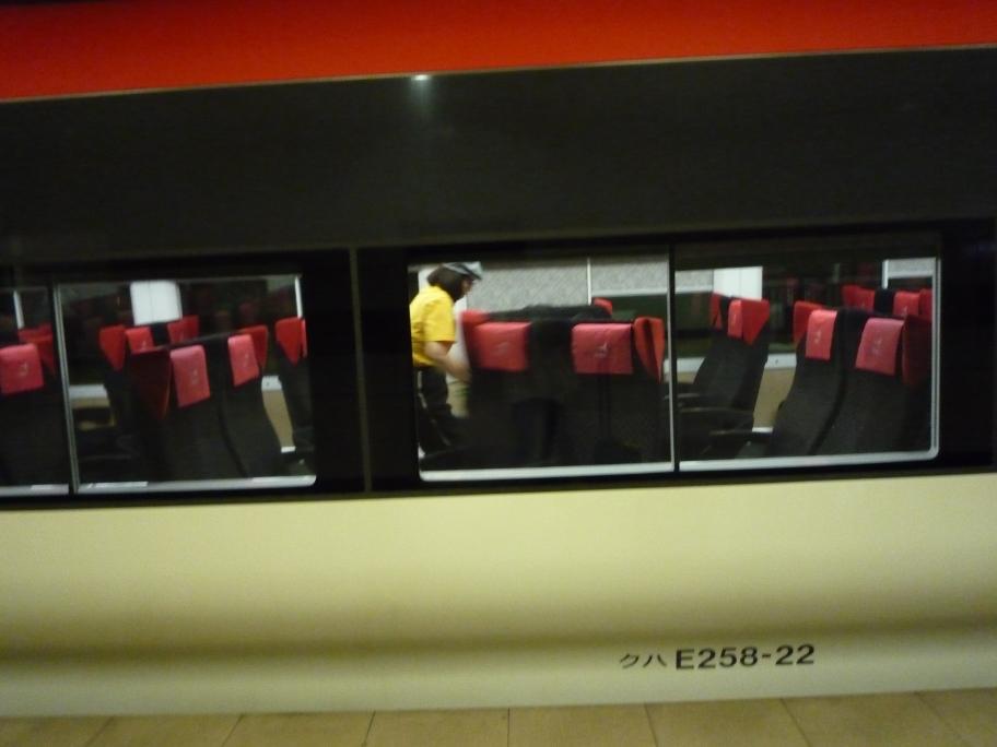 Narita3.jpg