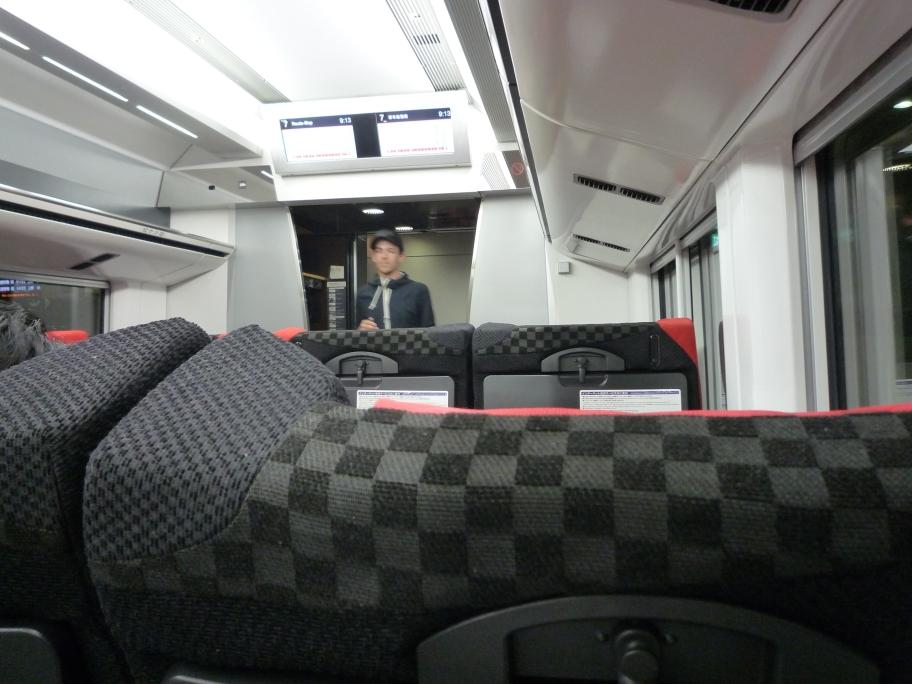 Narita4.jpg