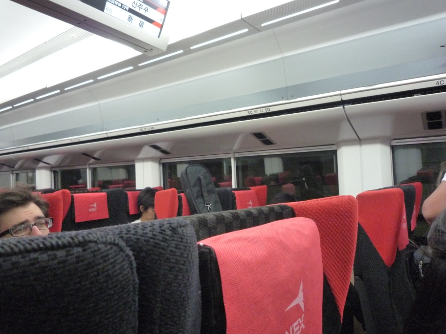 Narita5.jpg