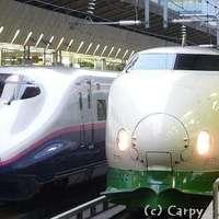 Újabb szócsata Kínával shinkansen-ügyben
