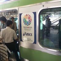 Olimpiai vonat Tokióban - már 2020-ra kandidálva