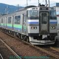 Újabb vasúti vezető lett öngyilkos