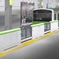 Peronajtók a Yamanote vonalon