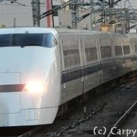 Áramszedő-törés a shinkansenen - és bocsánatkérés