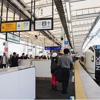 Új, széndioxid-mentes vasútállomás