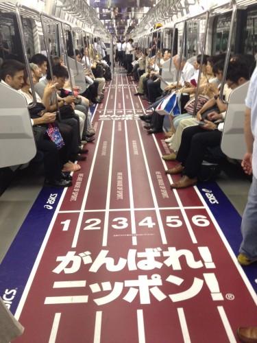 20120814 yamanote olimpiai vonatbelso - JAPANTIMES photo-1-375x500.jpg