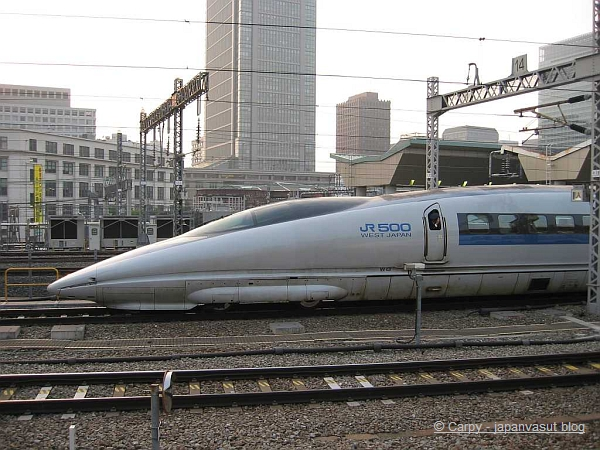 Nozomi vonat