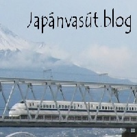Mert ha elindul a japánvasút blog, a szívem majdnem.