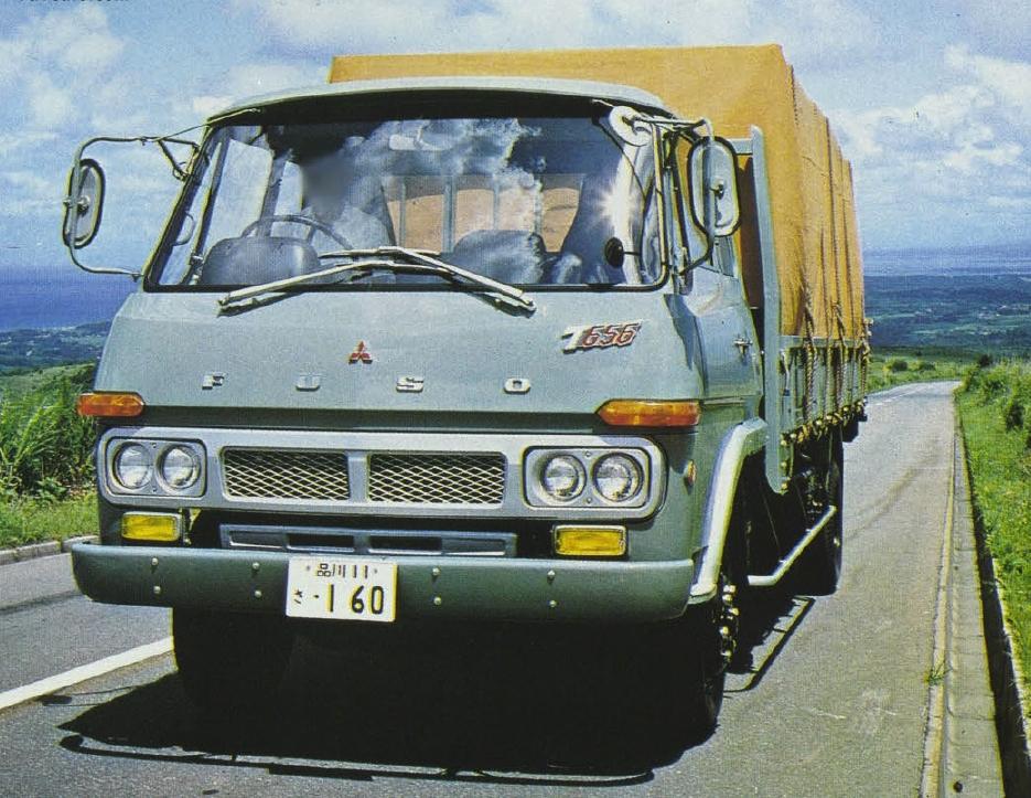 1975-mitsubishi_fuso-t-series.jpg