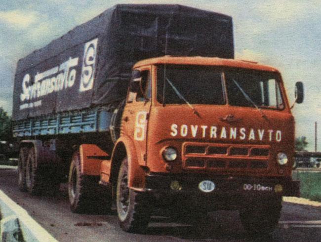 maz-504-2.jpg