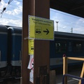 Már csak fél év és újra jár a vonat Miskolc és Budapest között