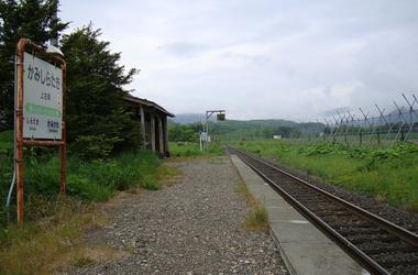 Fotóért zaklatják Japánban az egy utast kiszolgáló állomásról szóló sztori főszereplőjét