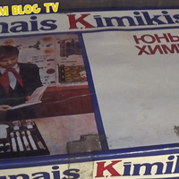 Játékmúzeum TV 170.adás