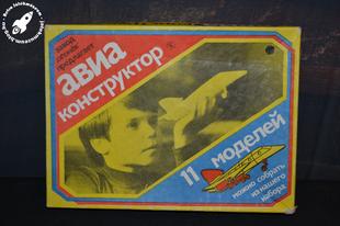 Szovjet repülőgép építőjáték