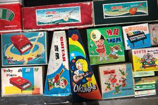 Érdekes és ritka kínai játékok 1.