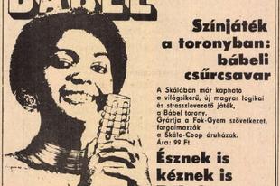 Gyerekeknek szóló reklámok a múltból