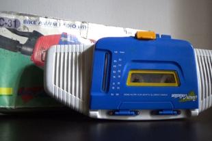 Játékmúzeum TV 230.adás - Kerékpárra szerelhető rádiósmagnó