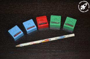 Ceruzahegyezők a 70-es évekből 6.rész