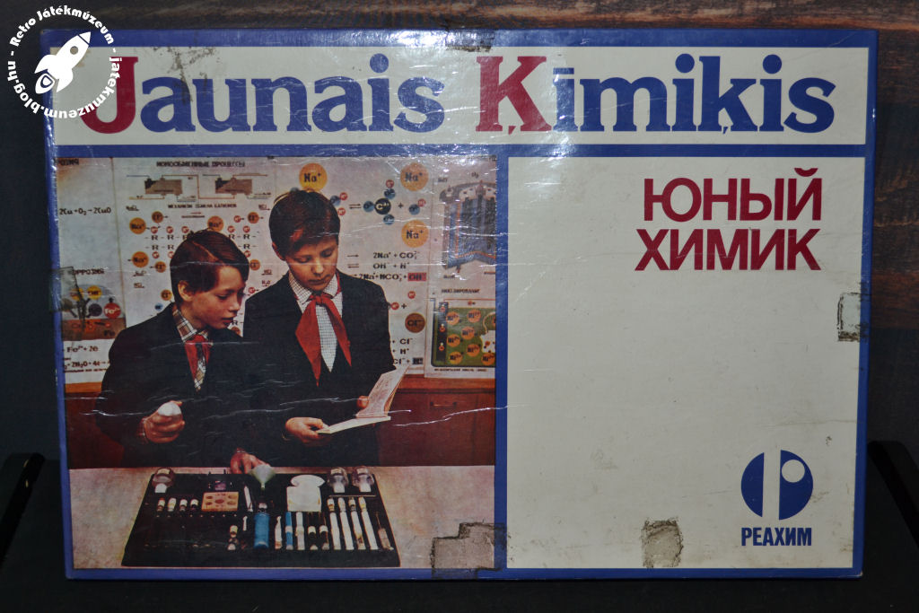 jaunais_kimikis_1.JPG