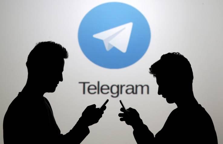 telegram-logo.jpg