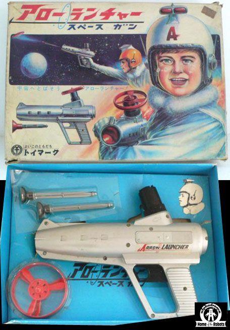 arrow_launcher_space_gun_japan.jpg