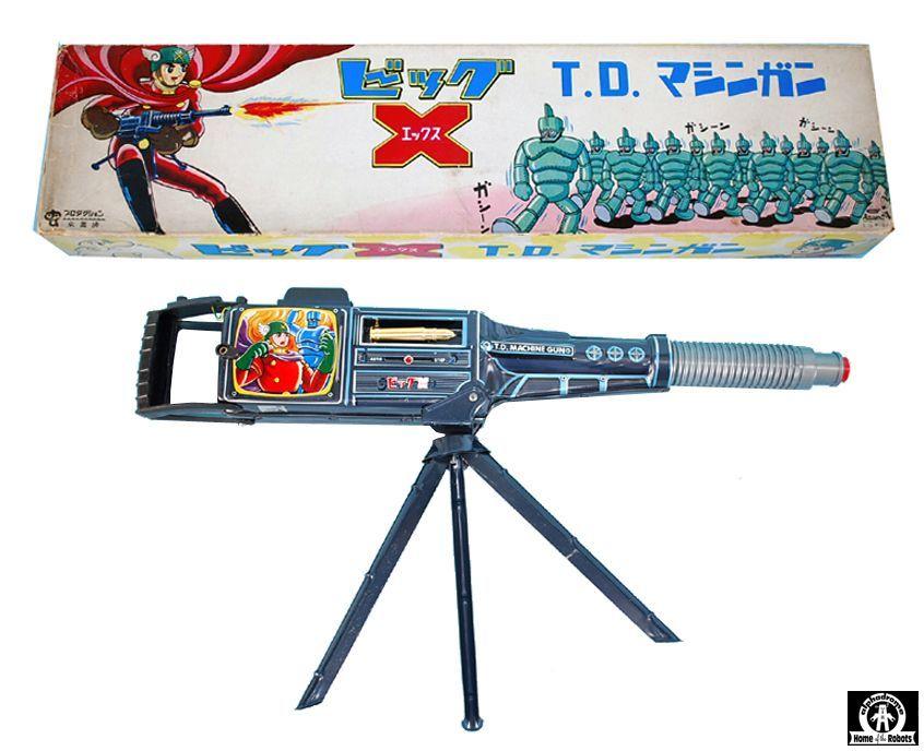 big_x_machine_gun_0.jpg